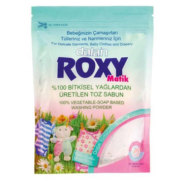 پودر صابون رکسی (Roxy) مخصوص ماشین وزن ۸۰۰ گرم