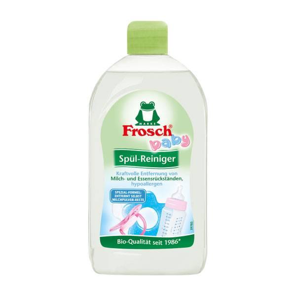 مایع استریل و ضد عفونی کننده ظروف کودک آلمانی Frosch