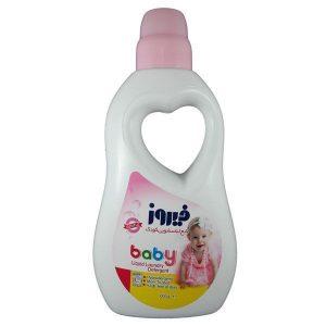 مایع لباسشویی کودک صورتی فیروز مدل Baby