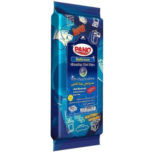 دستمال مرطوب پانو مخصوص سرویس بهداشتی