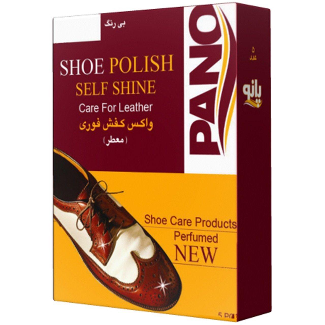 واکس فوری کیف و کفش چرمی پانو بسته 5 عددی