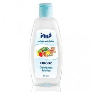 محلول ضد عفونی کننده البسه ، شیشه شیر و پستانک فیروز