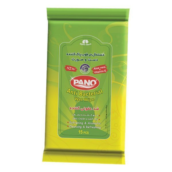 دستمال مرطوب پانو مخصوص دست و صورت