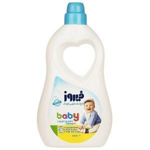 مایع لباسشویی کودک آبی فیروز