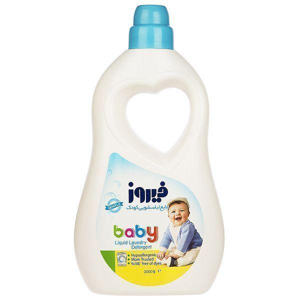 مایع لباسشویی کودک آبی فیروز حجم 2 لیتر