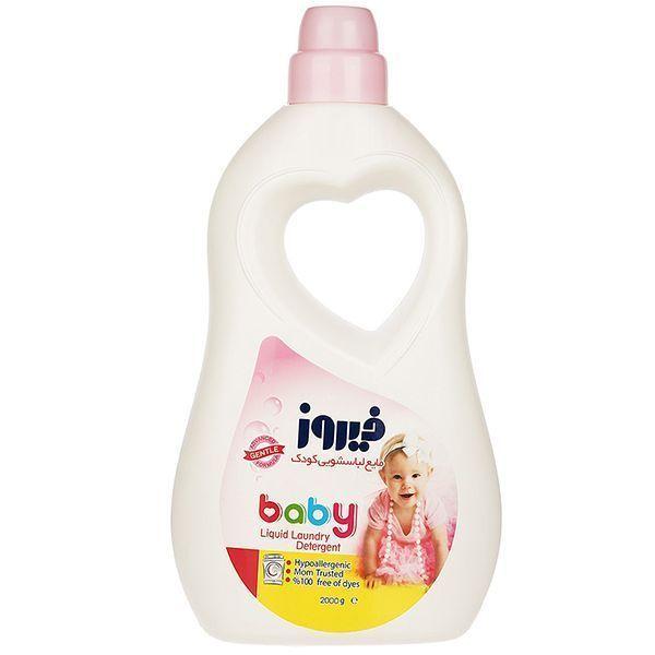مایع لباسشویی کودک صورتی فیروز حجم 2 لیتر