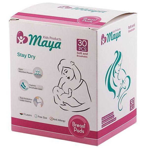 پد سینه یکبار مصرف مایا (Maya) بسته 30 عددی