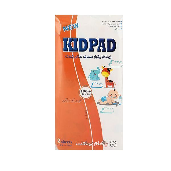 زیرانداز یکبار مصرف غذای کودک Nini Pad