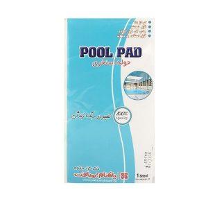 حوله استخری Pool Pad