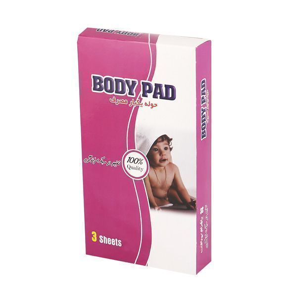 حوله یکبار مصرف Body Pad