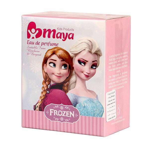 عطر و ادکلن بچگانه مایا مدل Frozen حجم 50 میلی لیتر