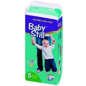 پوشک بیبی استیل baby still سايز 5 بسته 32 عددی