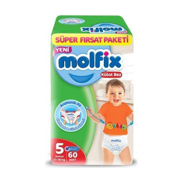 پوشک شورتی مولفیکس ترک سایز 5 بسته 60 عددی همراه با دستمال مرطوب