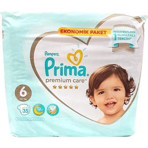 پوشک پریما ضد حساسیت سایز ۶ بسته ۳۵ عددی