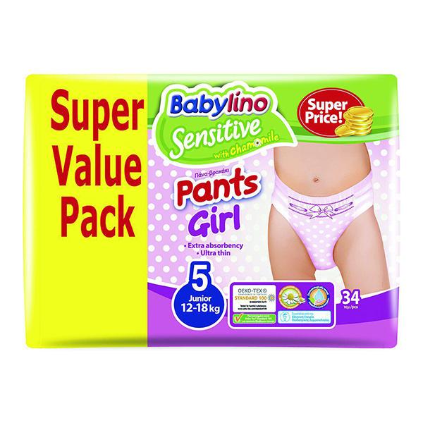 پوشک شورتی دخترانه بیبی لینو سایز 5 بسته 34 عددی