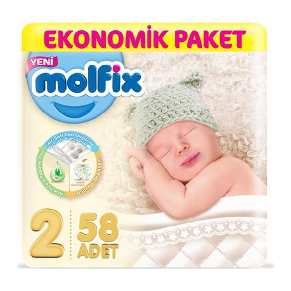 پوشک مولفیکس ترکیه (Molfix) سایز 2 بسته 58 عددی
