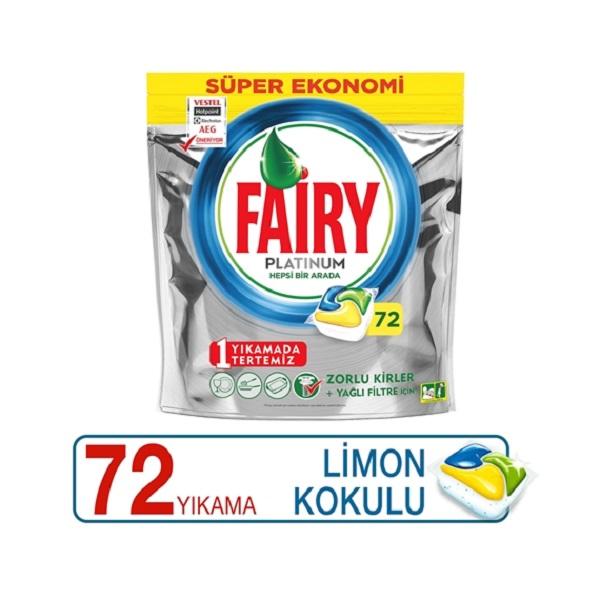 قرص ماشین ظرفشویی فیری fairy حاوی پلاتینیوم بسته 72 عددی
