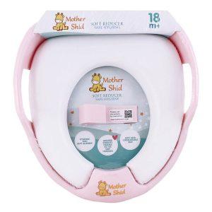 تبدیل توالت فرنگی کودک مادر شید Mother Shid صورتی