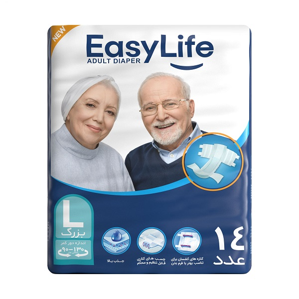 پوشک کامل بزرگسال ایزی لایف easy life سایز L بسته 14 عددی
