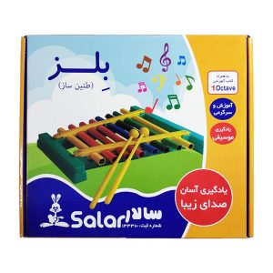 بلز آموزشی سالار Salar