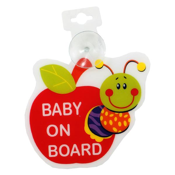 آویز هشدار کودک مادرکر Mothercare طرح سیب