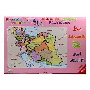پازل نقشه ایران 31 تکه غزال