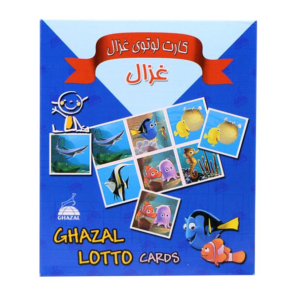 کارت لوتوی غزال