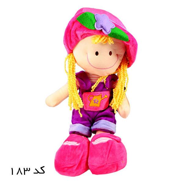 عروسک هپی تایم مدل مری دال Merry Doll بزرگ