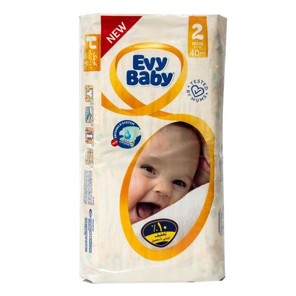 پوشک اوی بیبی Evy Baby سایز 2 - 40 عددی