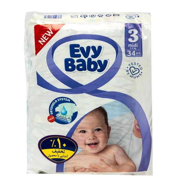 پوشک اوی بیبی Evy Baby سایز 3 - 34 عددی