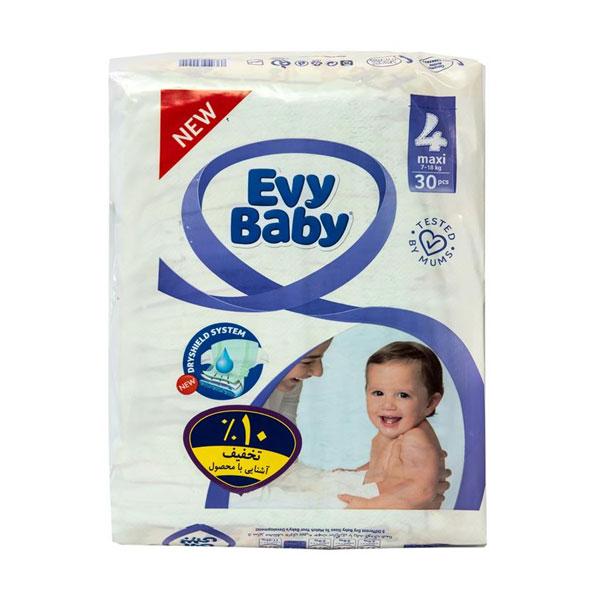 پوشک اوی بیبی Evy Baby سایز 4 - 30 عددی