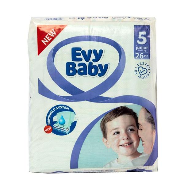 پوشک اوی بیبی Evy Baby سایز 5 - 26 عددی