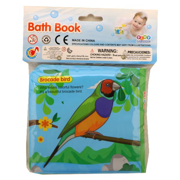 کتاب حمام سوتی Bath book طرح پرندگان سایز بزرگ