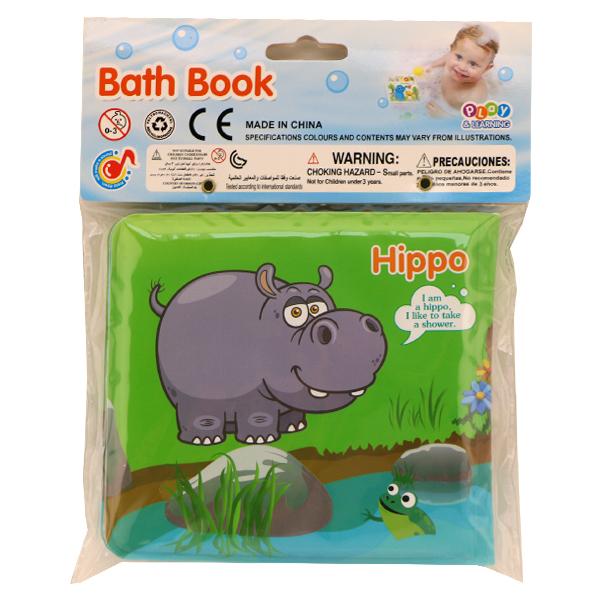 کتاب حمام سوتی Bath book طرح حیوانات شناگرسایز بزرگ