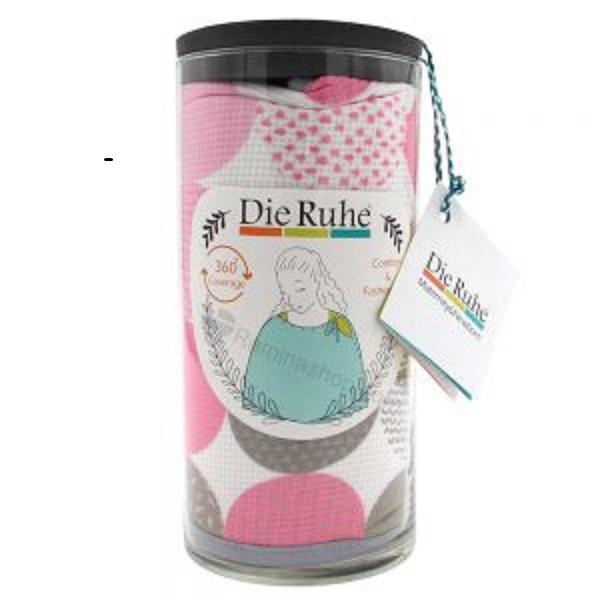کاور شیردهی دی روحه Die ruhe به همراه بالش شیر دهی کد572