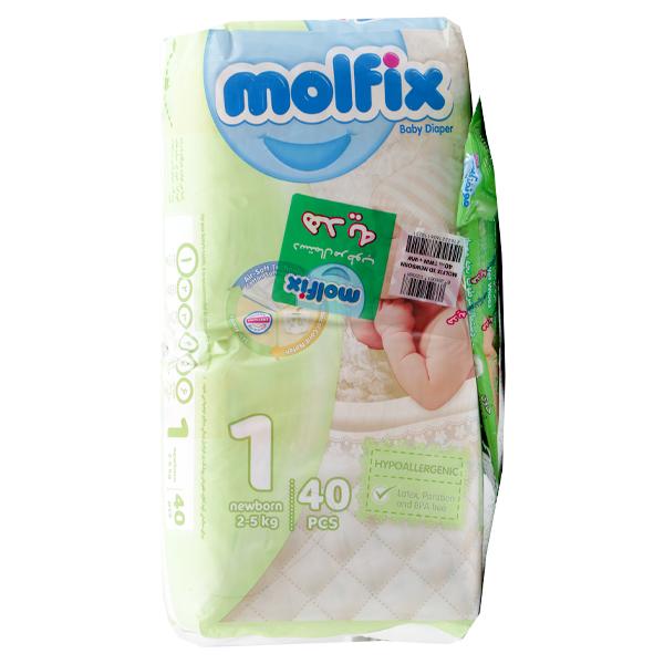 پوشک مولفیکس ایرانی (molfix) سایز 1