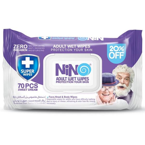 دستمال مرطوب مخصوص بزرگسالان نینو NINO بسته 70 عددی