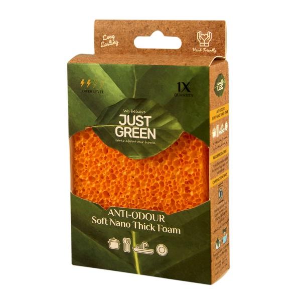 اسکاچ Just green مدل Anti-Odour