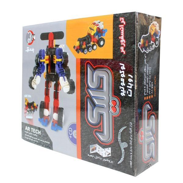 اسباب بازی ساختنی ترانسفورمر کلیک مدل لوکوموتیو و ربات
