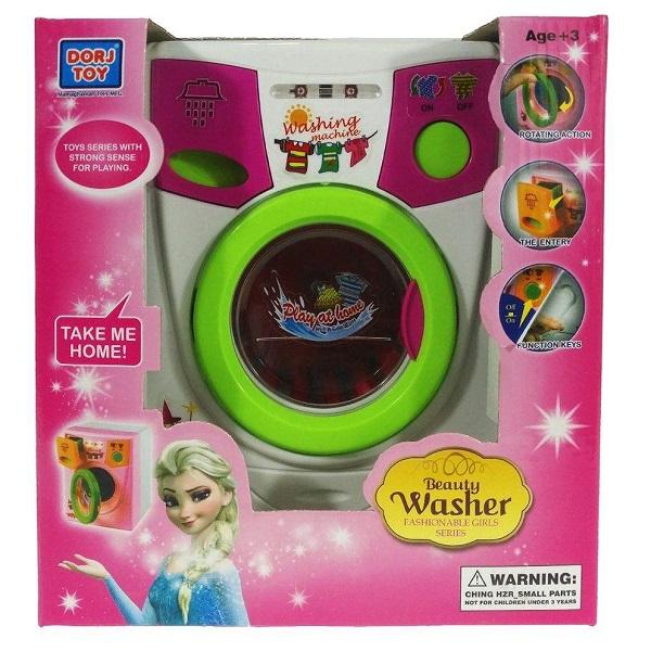 ماشین لباسشویی اسباب بازی درج توی مدل Beauty Washer
