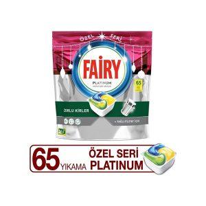 قرص ماشین ظرفشویی فیری fairy حاوی پلاتینیوم بسته 65 عددی
