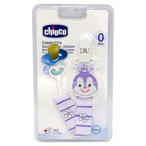 بند پستانک پارچه ای چیوکو Chioco مدل عروسکی
