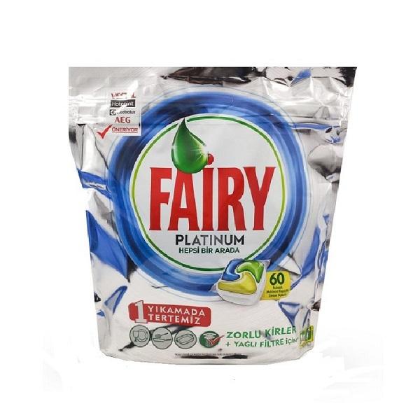 قرص ماشین ظرفشویی فیری fairy پلاتینیوم بسته 60 عددی