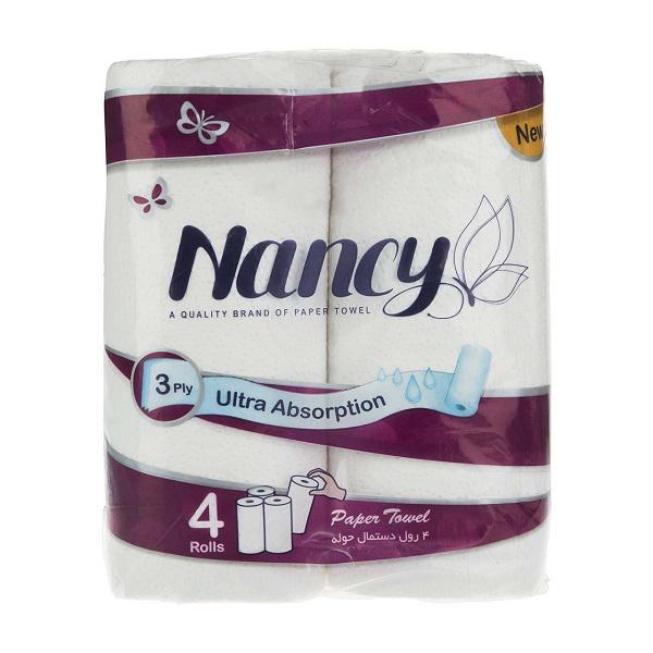 دستمال حوله کاغذی سه لایه نانسی بسته 4 عددی