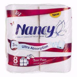 دستمال توالت سه لایه نانسی بسته 8 عددی