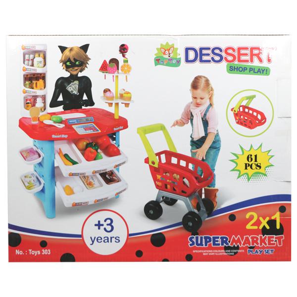 اسباب بازی سوپرمارکت DESSERT مدل دختر کفشدوزکی 303