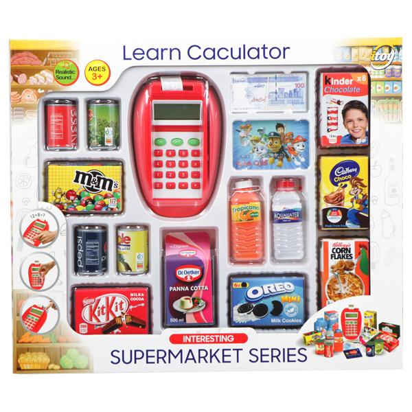 ست اسباب بازی سوپرمارکت و دستگاه کارت خوان باطری خور کدSM01