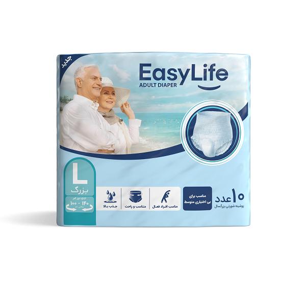 پوشک بزرگسال شورتی ایزی لایف Easy Life سایز L بسته 10 عددی
