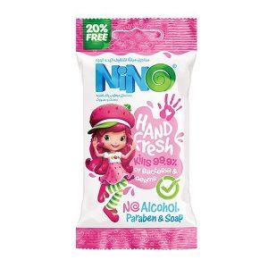 دستمال مرطوب کودک نینو 10 عددی طرح دختر توت فرنگی