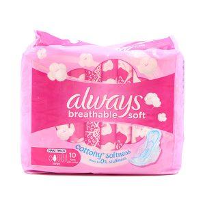 نوار بهداشتی پنبه ای آلویز always مدل breathable soft بسته 10 عددی